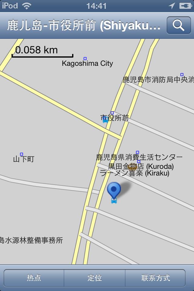 鹿儿岛地图
